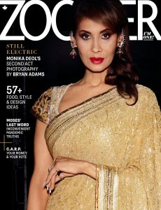 Zoomer Magazine – August 2021