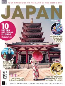 Book of Japan – 1st Edition 2021