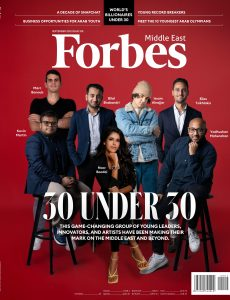 Forbes Middle East English Edition – September 2021