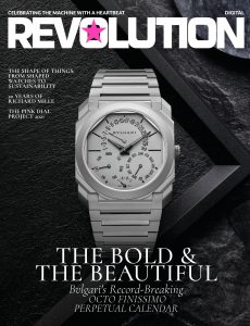 Revolution Digital – August 2021
