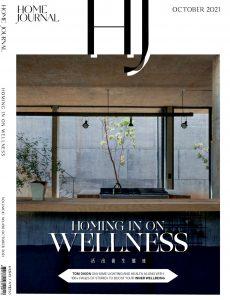 Home Journal – October 2021
