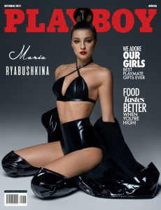 Playboy Africa – October 2021